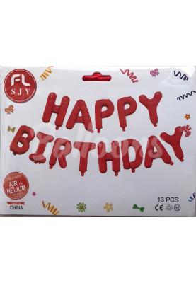 Фольгированные буквы красные HAPPY BIRTHDAY (40 см)