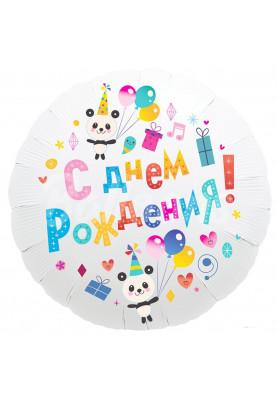 """Белый С днём рождения круг АГУРА (18""""46см) 752289"""