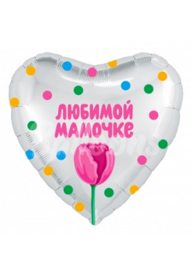 """Любимой мамочке тюльпан сердце AГУРА (19""""49см) 753477"""