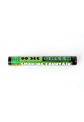 Цветной дым МА0512 зелённый (60сек.)