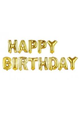 Фольгированные буквы золотые HAPPY BIRTHDAY (40 см)